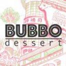 Bubbo Dessert